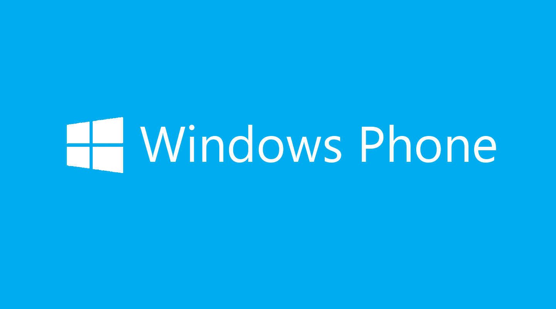 Скачать приложение Госуслуги на windows Mobile phone